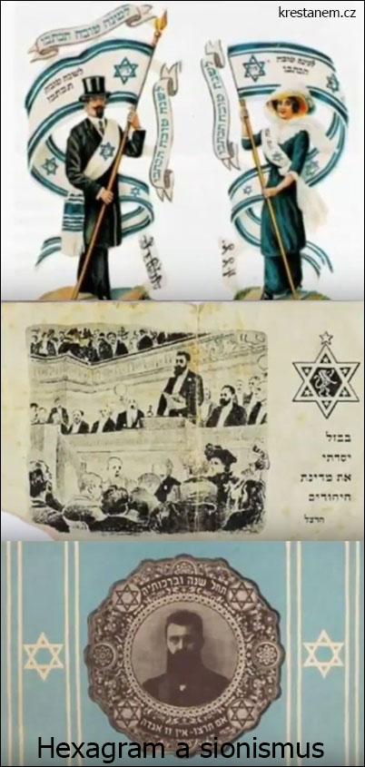 hexagram sionismus